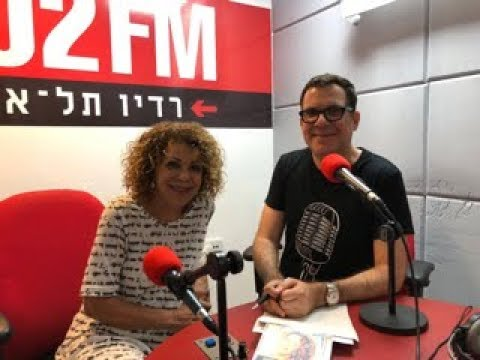 Hedva Amrani Radio Tel Aviv Interview