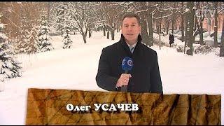 """Травма в аквапарке и вредный сосед-алкоголик: """"Добро пожаловаться"""" 19.01.2017"""