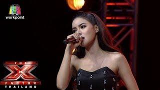 เพลง กลับคำเสีย | Bootcamp | The X Factor Thailand