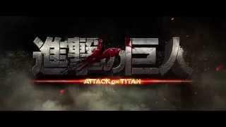 [Jart.tv] Attack on Titan Movie/Атака титанов фильм русский тизер
