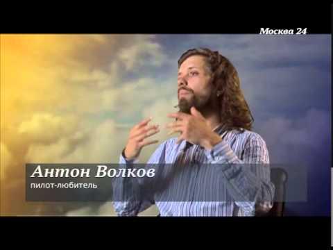 """""""Познавательный фильм"""": Простые покорители небес"""