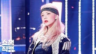 [쇼챔직캠] 에이오에이 지민 - 날 보러 와요 (AOA JI MIN - Come See Me) l EP.33…