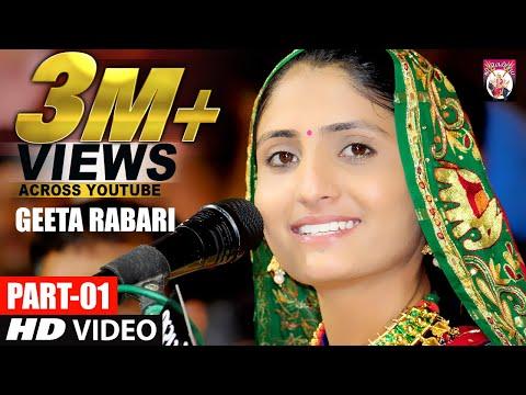 Geeta Rabari - New Dayro | Gujarati Song 2018 | HD VIDEO | Live Program | Geeta Rabari Dayro