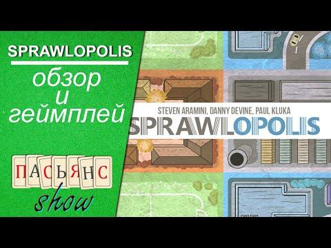 Sprawlopolis - обзор и геймплей