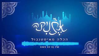 Etnika - The Bride From Istanbul (dj PM Remix) TETA