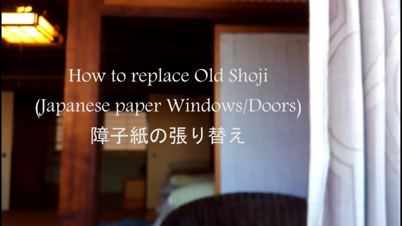 How To Replace Old Shoji 障子紙の張り替え Anese Paper Windows Doors