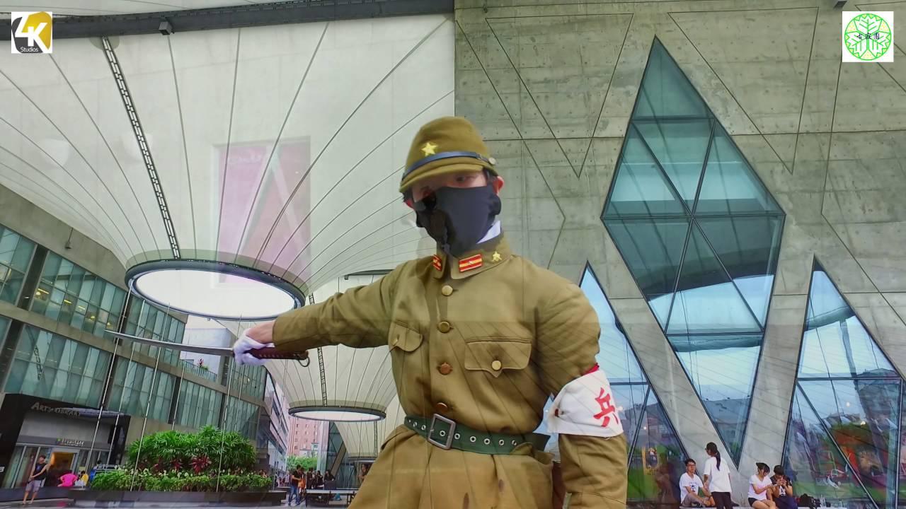 COSPLAY大日本帝國 憲兵隊 - YouTube