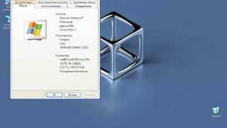 отключение отчета об ошибках - Windows XP