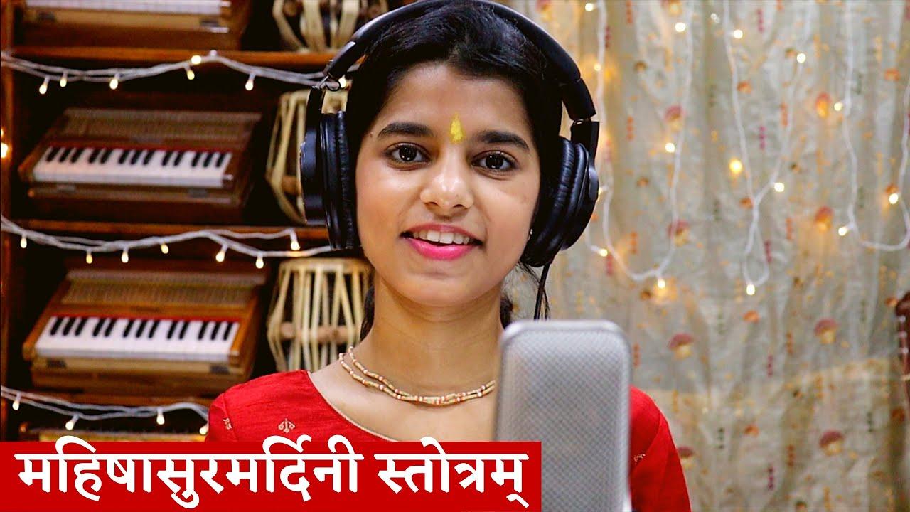 Download Aigiri Nandini (Mahisasurmardini Stotram) Maithili Thakur
