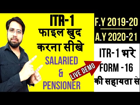 BREAKING NEWS|2 BIG GOOD NEWS FOR TAXPAYERS IN GST AND INCOME TAX|GST AND IT REFUNDS TO BE ISSUED from YouTube · Duration:  11 minutes