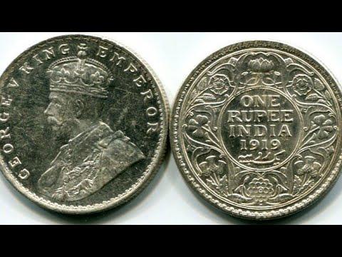 (बेश कीमती सिक्का) 1 रुपिया 1919 One rupee coin india George V king Emperor
