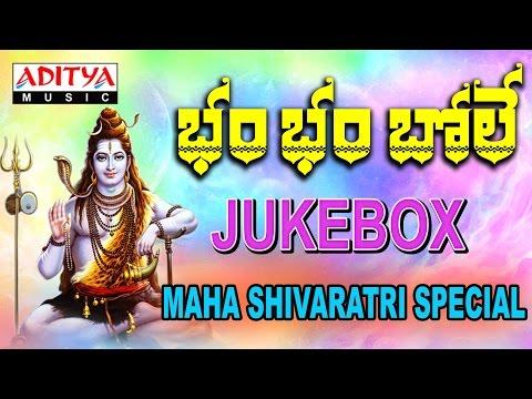 Bham Bham Bole - Maha Shivaratri Special    Telugu Devotional Songs   S.P.Balu,Devi Sri Prasad