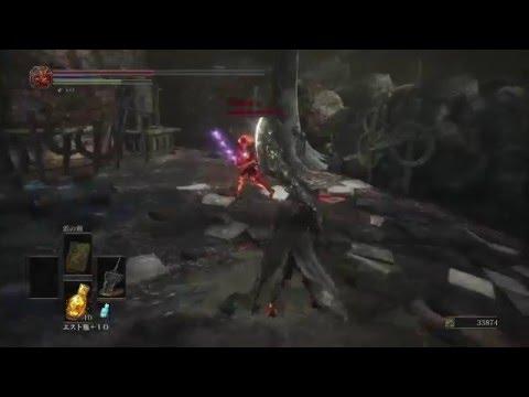 Dark Souls 3 - The Falchion Returns