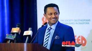 Teddy Afro - SEED Award Ceremony May 2017, Washington D.C.