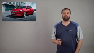 видео Opel возвращается на российский рынок