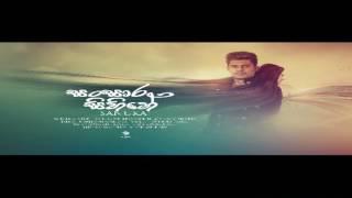 sansara-sihinaye-remix-dj