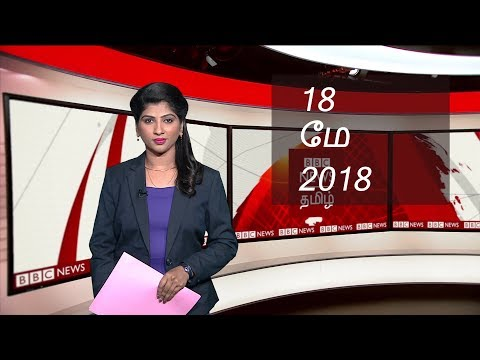 BBC Tamil TV News – The BBC has uncovered a growing illegal trade in EU passports   With Saranya
