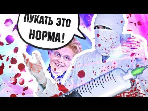 ДЕГРАДАЦИЯ Елены Малышевой - Здорово жить ПОЗОР Российского ТВ