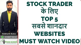 Top 5 websites for stock traders