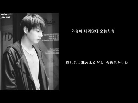 [歌詞&日本語字幕] Waterfalls : BTS / Rap Monster & Jungkook