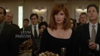 Тизер: Настоящий Детектив 2 сезон