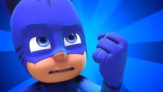Герои в масках | Не торопись, Кэтбой! | мультики для детей