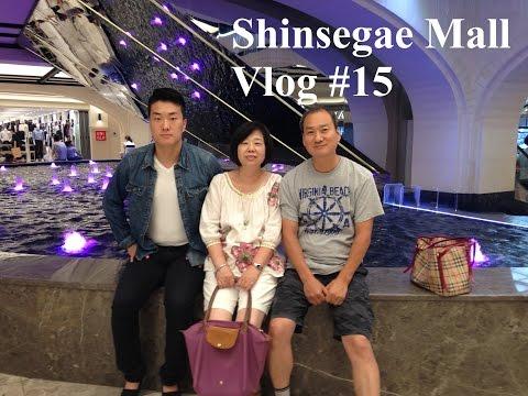 HUGE MALL l Shinsegae l Korea l (Vlog #15)