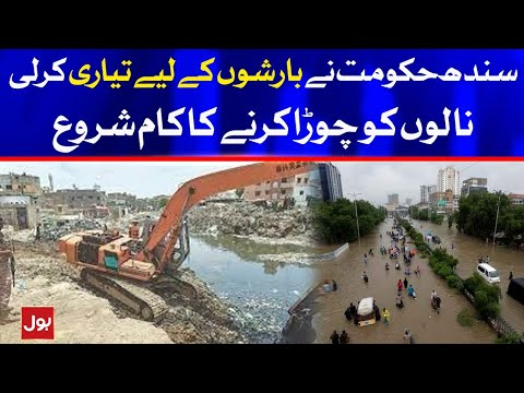 Sindh Government Initiative For Drains in Karachi