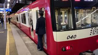【最後のドレミファインバータ】京急新1000型1033F発車