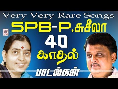 SPB Pla Love Songs | SPB P.சுசிலாவின் காலத்தால் அழியாத அரிதினும் அரிதான இனிய காதல் பாடல்கள்