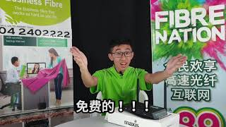 Maxis ONEBusiness Smart | 小型企业