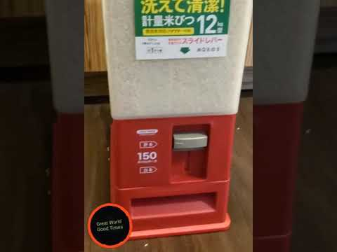 what-an-amazing-rice-dispenser-!!!!!