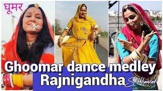 Rajasthani folk medley : non stop ghoomar dance by Rajnigandha Shekhawat