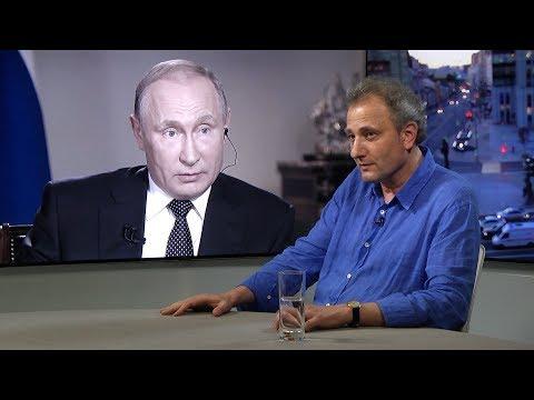 Путин выносит тайны