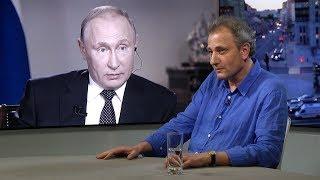 Путин выносит тайны переговоров с президентом США