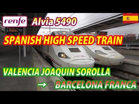 Renfe Alvia VALENCIA JOAQUIN SOROLLA → BARCELONA FRANCA (Passenger's View w/uncleared window)