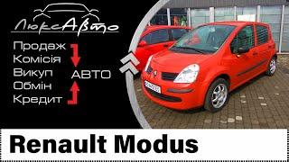 Відеоогляд || Видеообзор авто Renault Modus 2007 || автомайданчик || автоплощадка Люкс...