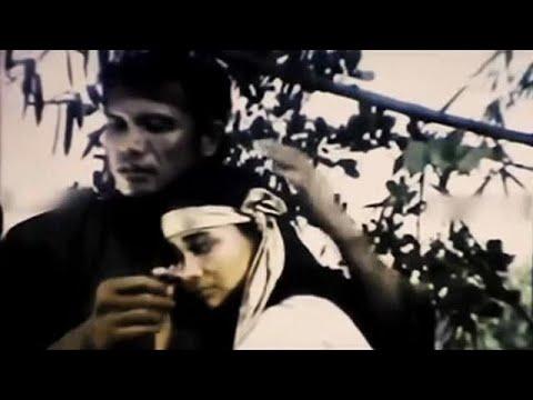 Film Jadul 1986 -