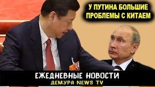 Путин случайно сболтнул о большой проблеме с Китаем