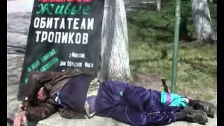 Русская водка))) прикол