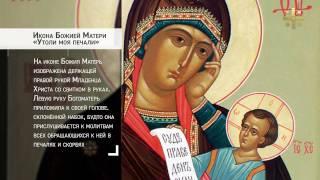 видео Храм Николая Святителя в Хамовниках: иконы и фото