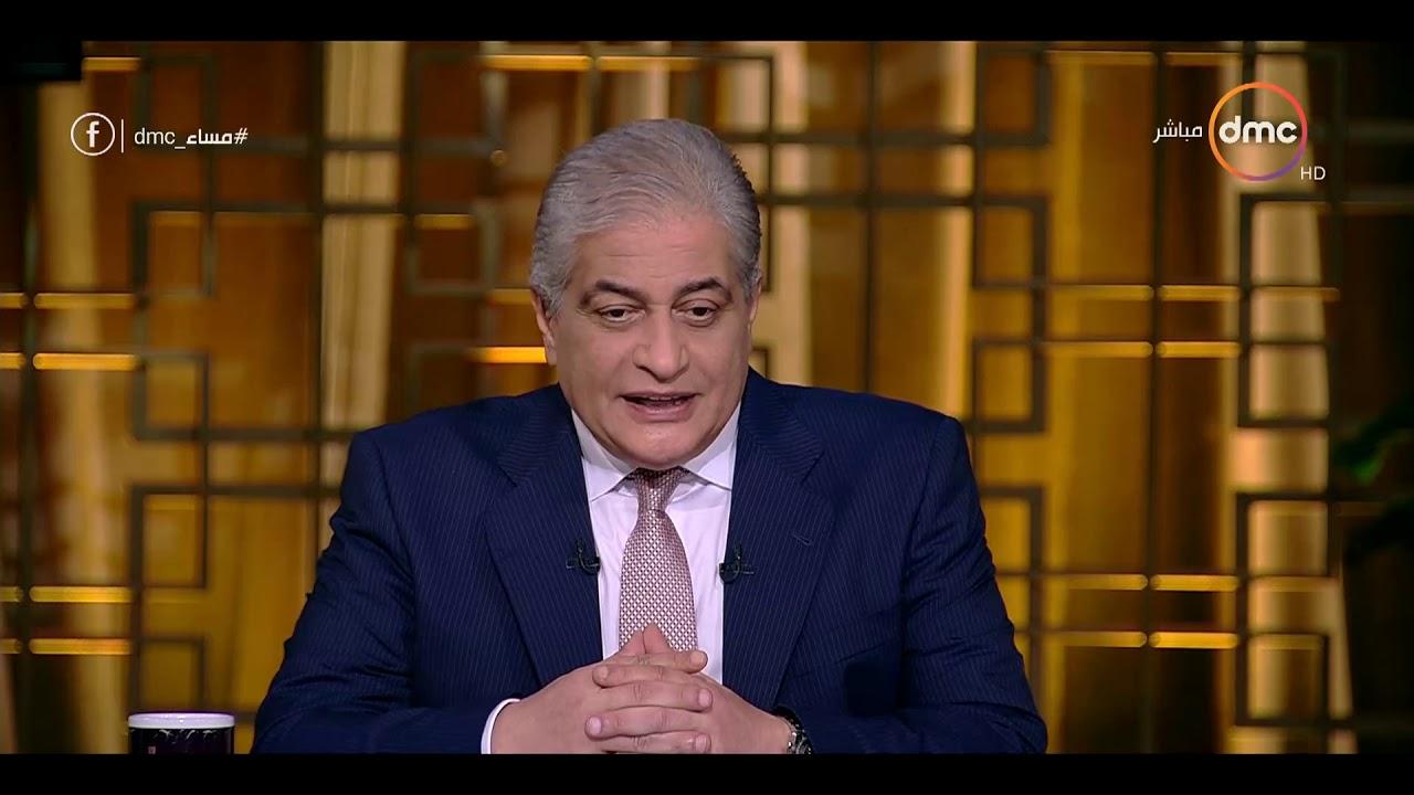 مساء dmc - هاني جنينة | صندوق النقد الدولي وافق على 2 مليار دولار ضمن قرض الصندوق المتفق عليه |