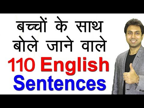 How to Speak English with Kids | Practice English Speaking at Home | Awal