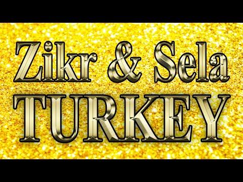 Beautiful Zikir And Sela From Turkey,  Zikr Ve Sela, Ultimate Turkish Dikhr And Salawat, صخر وسلوات