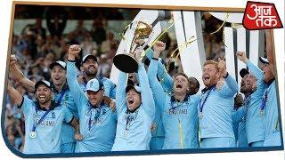 44 साल का इंतजार खत्म, पहली बार World Cup Champion बना क्रिकेट का जन्मदाता | england vs new zealand