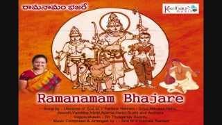 Namo Namo Raghavaya | Ramanamam Bhajare | M.V.Kamala Ramani