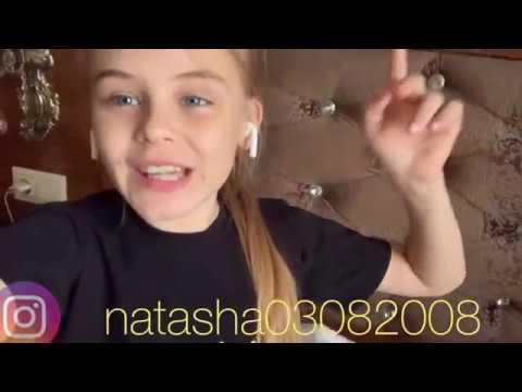 Vlog Ессентуки ))) День 2 :):):) Nata Life 😝😘🙃😊
