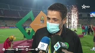 تتويج المغرب بكأس الشان 2021،الحسين عموتة