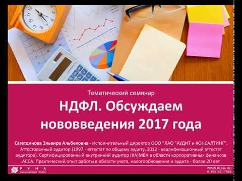 Резиденты и нерезиденты РФ Налог и доход