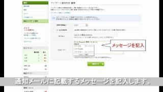【DLmarket】商品アップデート通知 thumbnail